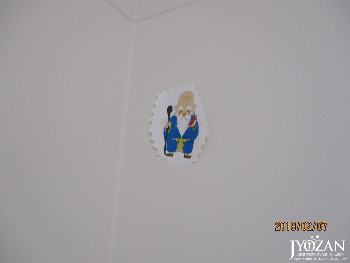 トイレの神様プロジェクト!