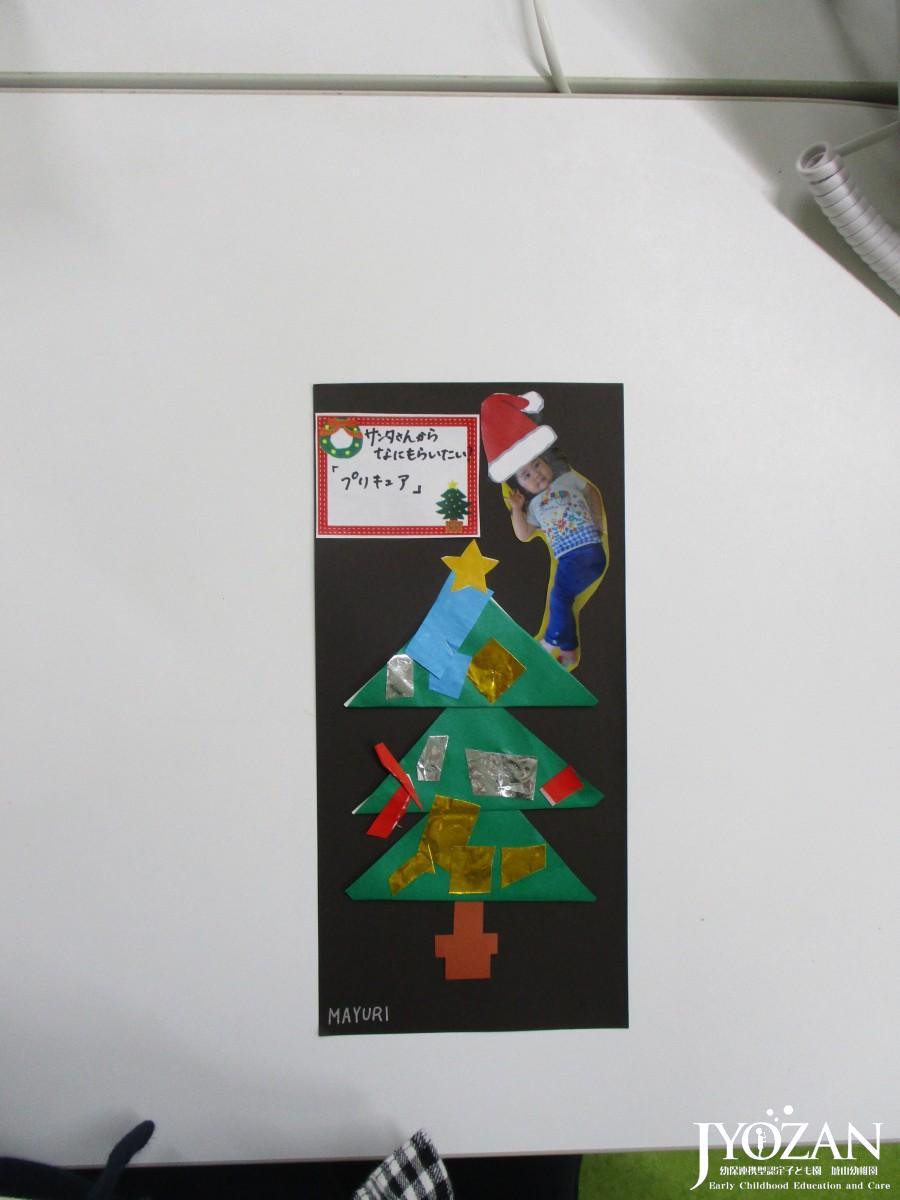 クリスマス製作続き・・・♡